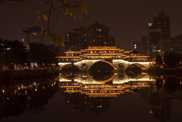 Chengdu footbridge at night