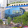 MBK Center shopping mall in Bangkok