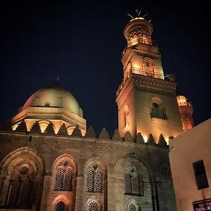 El Moez Mosque