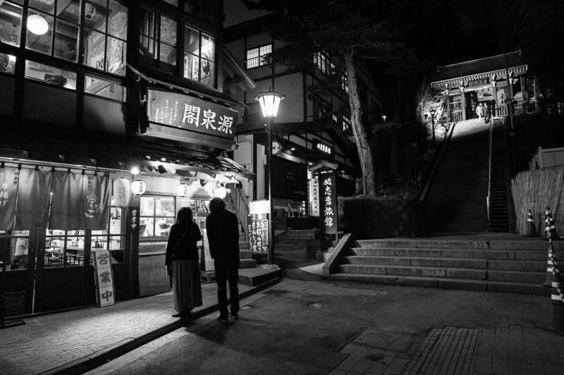 Kusatsu at Night
