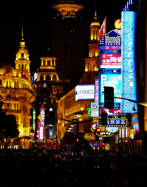 Shanghai at night, Nanjing Lu during October national holidays.