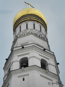 Ivan the Great Bell Tower in the Kremlin Complex in Moscow, Russia.