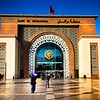 Marrakesh - Railway Station
