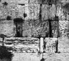 Detail of the Wailing Wall
