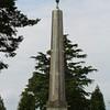 RHS Savill Gardens 14-06-14  0003