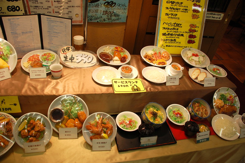 A restaurant in Kyoto station