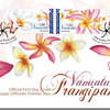 "Vanuatu Frangipani<br /> <br /> Vanuatu.<br /> An island nation located in the South Pacific Ocean.<br /> <br /> Source and Link:<br /> Philatelic Bureau,<br /> Vanuatu Post, Port Vila, Vanuatu<br /> <a href=""http://www.vanuatupost.vu/frangipani.html"">http://www.vanuatupost.vu/frangipani.html</a><br /> <br /> Plumeria (common name Frangipani) is a small genus native to subtropical and tropical Mexico and Central America. Plumeria has spread to all tropical areas of the world, especially Hawaii, the South Pacific, India and as far as Eastern Africa. The genus, originally spelled Plumiera, is named in honour of the seventeenth-century French botanist Charles Plumier who traveled to the New World documenting many plant and animal species. The common name ""Frangipani"" comes from the Marquess of a 16th century Italian noble family, who invented a plumeria-scented perfume.<br /> <br /> Plumeria is generally a medium-sized tree growing to about 10M high. Its broad, usually round-headed canopy is often as wide as the tree is tall. The species and hybrids vary in tree size, compactness, branching character, leaf and flower size and colour, and deciduousness. In deciduous types the hybrids vary in tree size, compactness, branching character, leaf and flower size and colour, and deciduousness. In deciduous types the leaves fall during wintertime while hybrids tend to retain their foliage year-round. The flowers expand into a ""pinwheel"" of five petals and may be white, red, yellow, pink, or multiple colors. The hybrids differ in their profusion of blooms, with some producing more than 200 flowers per cluster and others only 50–60 flowers. The trees grow easily in hot, dry areas and are usually found from sea level to 700M elevation, but require full sun and grow best in well-drained, slightly acidic soil. They have moderate wind resistance and salt tolerance and reach maturity in about five years.<br /> <br /> Plumeria possesses poisonous, milky sap and its flowers are most fragrant at night in order to lure sphinx moths to pollinate them. The flowers have no nectar, and simply dupe their pollinators. The moths inadvertently pollinate them by transferring pollen from flower to flower in their fruitless search for nectar.<br /> In the Pacific Islands, Plumeria is used for making leis and in modern Polynesian culture, the flower is often worn by women to indicate their relationship status - over the right ear if seeking a relationship, and over the left, if not available. In Vanuatu the flower is popular for decoration and is used for beauty products."