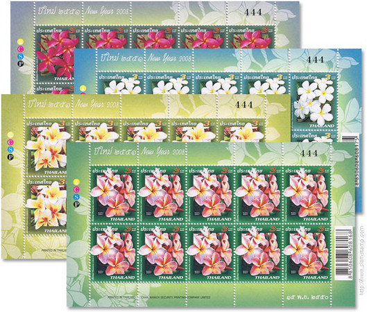 """New Year Flower 2008 Postage stamps<br /> <br /> Thailand<br /> Source and link below<br /> SIAMSTAMP<br /> <br /> Luntom - or what everybody calls Leelawadee originally known as Luntom. Leelawadee trees have quite curvy trunks and branches. Their large leaves are waxy and dark green in colour. The flowers emit a soft fragrance. They are popular amoung plant lovers. The common name of this kind of trees is Plumeria, a plant local to the Tropical American zone. It belongs to the same family as Yiitho and Moke trees. The Leelawadee flower is the national flower of Laos, known as the """"Chumpii Laos"""". In India, they are believed to be the flowers of deities and are planted only in temples.<br /> <br /> Botanically, the Luntom are perennial trees of small to medium size and their branches break easily. Dark green leaves grow from the branch ends and they are elongated. The leaf-ends are smooth, the leaves taper and the rims of the leaves are even. The upper part of the leaves is waxy green and the lower part is slightly hairy. The leaf-lines can be seen clearly. The trees shed their leaves in the dry season before growing new buds. The flowers are sweet smelling and produce a sense of relaxation, for which reason they are used in spas, especially in Indonesia and Thailand.<br /> <br /> <br /> Quantity of stamps : 1,00,000 pieces per design<br /> Composition : 10 stamps per sheet<br /> <br /> Printing Process: Lithography Multi-colour<br /> <br /> Designer : Mrs.Veena Chantanatat (Thailand Post Company Limited)<br /> <br /> Souvenir Sheet Price : 18 Baht<br /> Quantity of S/Sheet : 100,000 Sheets<br /> <br /> Presentation Pack Price : 32 Baht<br /> Quantity of P.Pack : 10,000 packs<br /> <br /> FDC Price : 22 Baht<br /> Quantity of FDC : 13,000 covers"""