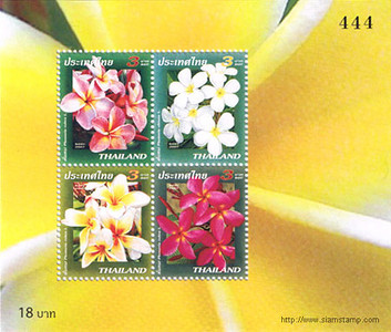 New Year Flower 2008 Postage stamps<br /> <br /> Thailand<br /> Source and link below<br /> SIAMSTAMP