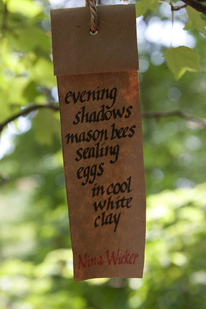 Haiku In the Breeze 2012