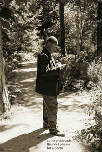 At the North Carolina Botanical Garden in Chapel Hill, NC, in 2004.    PHOTO & POEM BY CURTIS DUNLAP.