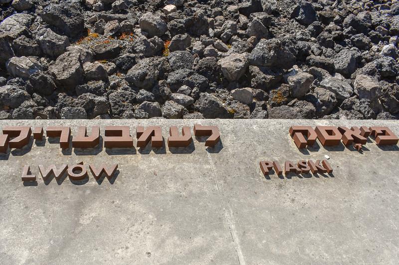 Belzec camp memorial