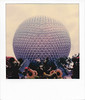 Spaceship Earth From The Front