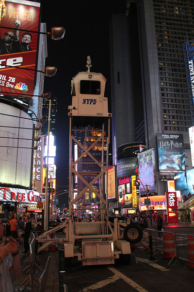 NYPD watch tower