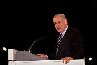 """Israel Prime Minister Benjamin """"Bibi"""" Netanyahu"""
