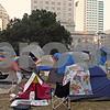 The Occupy Oakland encampment in Oakland, California on Thursday, November 10, 2011. Photo by David Yee ©2011