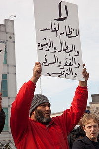 Demonstrators  demanding that Egyptian President Hosni Mubarak vacate his office gathered outside the Egyptian Embassy to the United States in Washington DC on Sunday, January 30, 2011. Mubarak has been head of government in Egypt for 30 years. In recent days, thousands of Egyptians have poured into the streets of several cities to call for a change in government. (Photo by Jeff Malet)