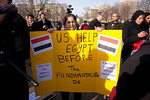 Several hundred demonstrators demanding that Egyptian President Hosni Mubarak vacate his office gathered outside the White House for a planned march to Capitol Hill in Washington DC on Frida ...