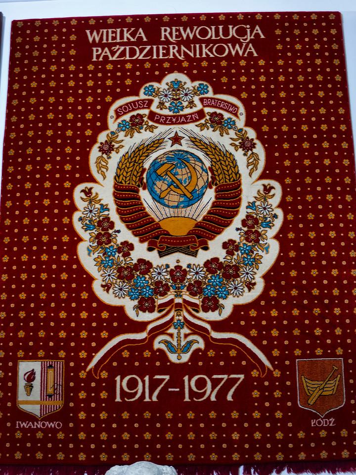 Art Gallery of Socialist Realism, Zamoyski Museum in Kozłówka, Plska / Galeria Sztuki Socrealizmu. Muzeum Zamoyskich w Kozłówce, Polska