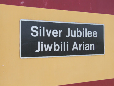 Name Plate on 73128 on 26.07.08.