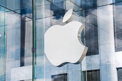Apple Stoe Logo NY