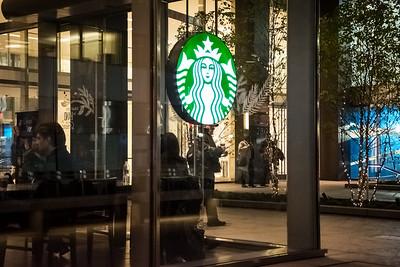 Starbucks Evening