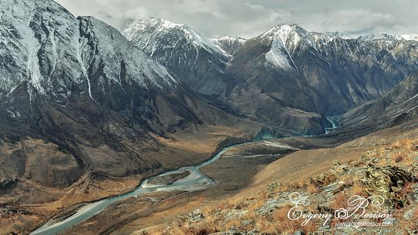 Argut River