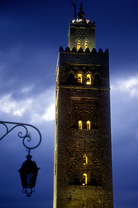 Koutoubia Mosque,  Marrekesh