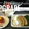 Free upgrade breakfast