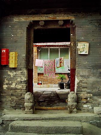 Courtyard doorway, hutongs