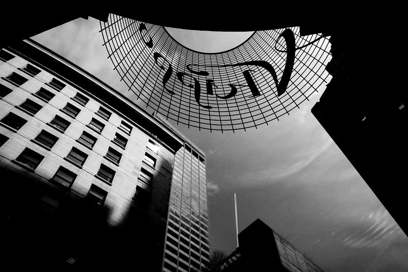 Reflections - Financial District - Boston