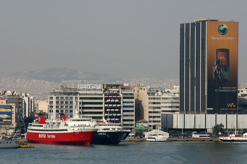 Port of Piraeus - Athens, Greece