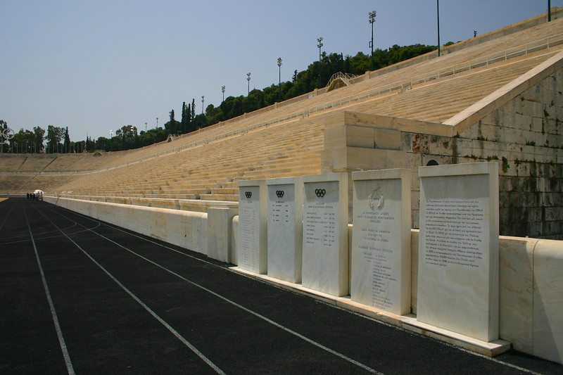 Athens - Olympic Stadium.