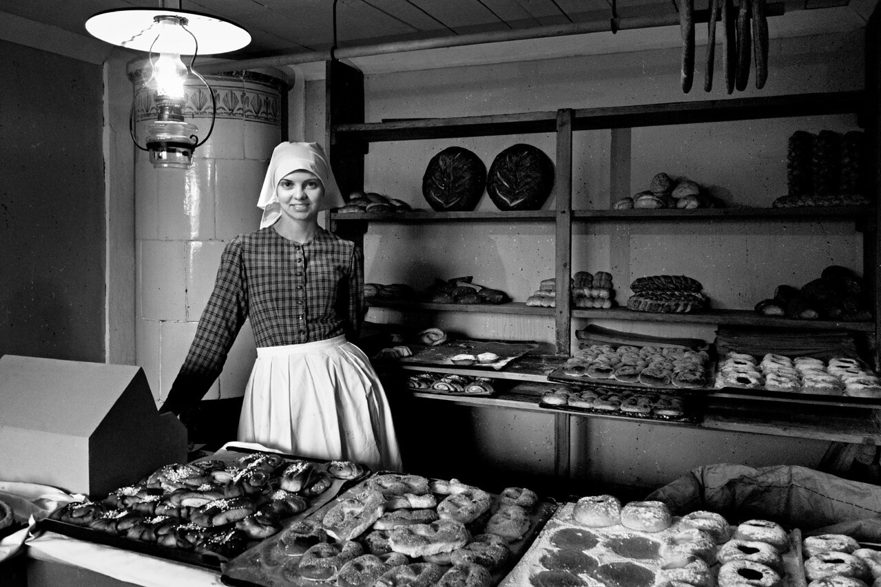 Bakery / Пекарня