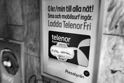 Advertisement in Subway / Реклама в метро