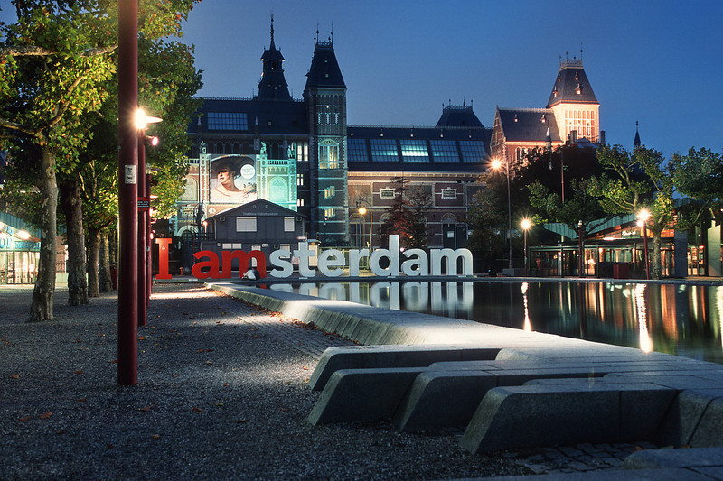 The Rijksmuseum (State museum). Amsterdam, the Netherlands
