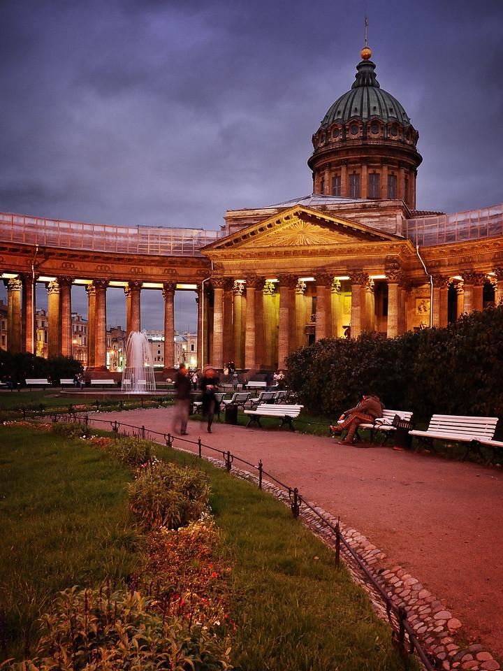 Санкт-Петербург. Фрагмент Казанского собора