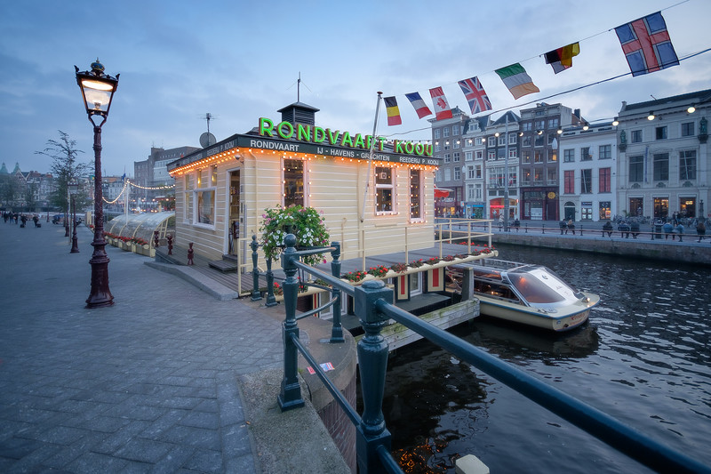 Cafe on the embankment, Amsterdam, The Netherlands<br /> Кафе на набережной, Амтердам, Нидерладны