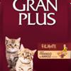 Mockup_GATO_FILHOTE_FRANGO_SACARIA_ecommerce-233x421