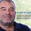 2014 Cafritz Award Winner Allam Al-Alami