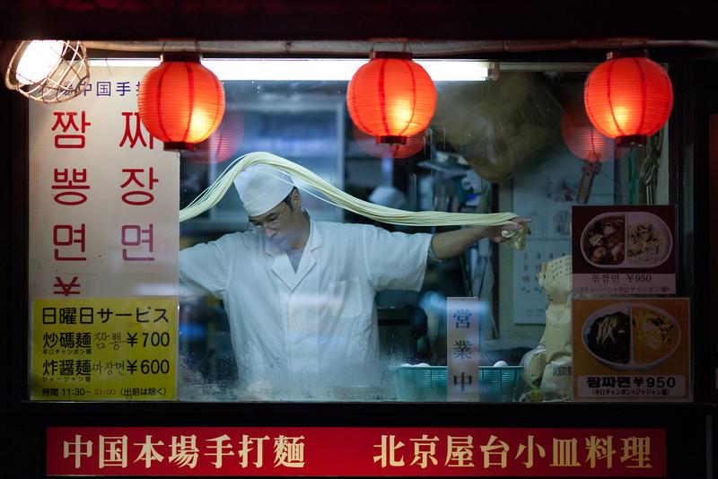 The Noodle Maker