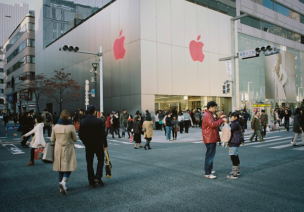 The Ginza Apple Store