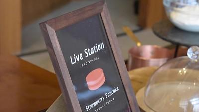Strawberry Hi Tea Buffet at Hyatt Regency Osaka