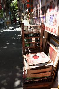 Chairmain Mao memorabilia, Shanghai