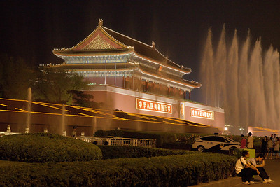 Tienanmen Square at night, celebrating the Dragon Boat Festival, Beijing