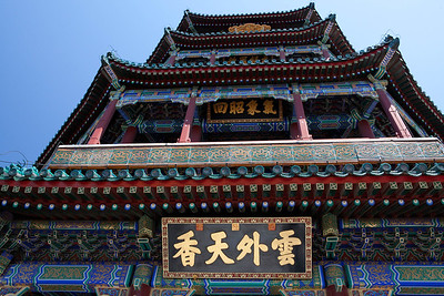 Buddha Incense Tower, Summer Palace, Beijing