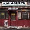 Albany NY Big John's Soul Food Restaurant 2008