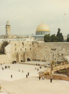 Israel (1984)