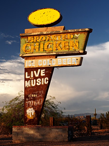 Broasted Chicken sign along the Apache Trail - August 16th