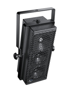 3D Rendering of the UP-4XP UltraCompact Loudspeaker (with MYA-UP4 mounting yoke).